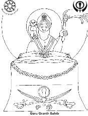 guru granth sahib ji with meanings in punjabi pdf download